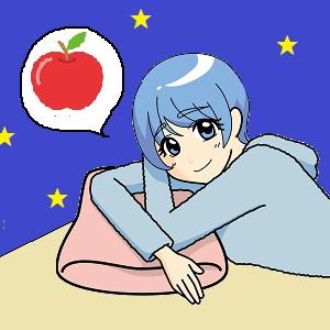 リンゴなど果物は体にいいと思っている女性