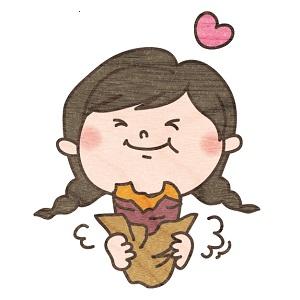 焼き芋大好き