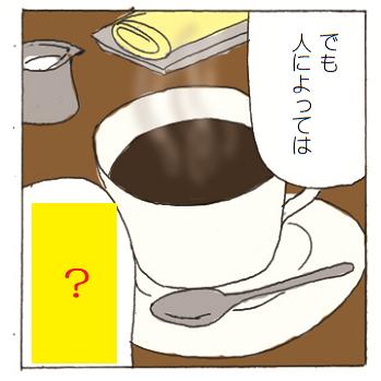 コーヒーは糖尿病患者の血糖値に良いか悪いかどっち?