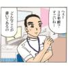 糖尿病専門医(男性)