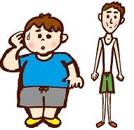 太り過ぎと痩せすぎ