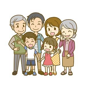 仲良し3世代家族