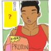毎日プロテインを飲んでも腎機能が正常な男性
