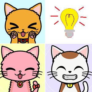 にっこり微笑む3匹の猫たち