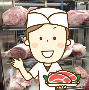 肉を持つ肉屋さん