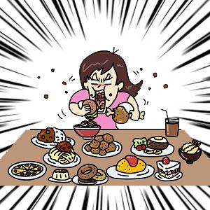 痩せの大食いの女性