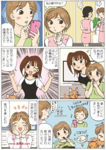 ストレスは糖尿病に良くないという内容の漫画