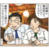 居酒屋で飲酒するサラリーマンたち
