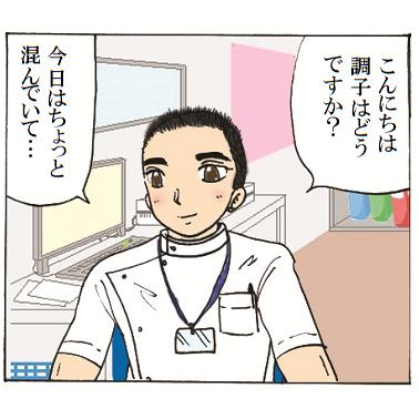 イケメンな糖尿病内科の主治医
