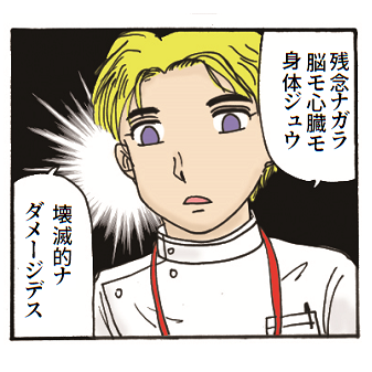 androidドクター