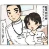 日本糖尿病診療ガイドライン2019について話す医師と看護師